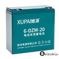 Battery for electric motor 12V  20Ah